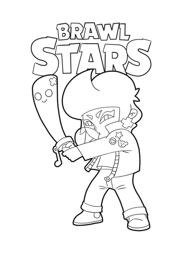 Раскраски Браво Старс (Brawl Stars). Распечатать 120 новых ...
