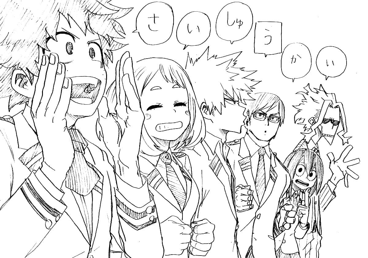 My Hero Academia Coloring Pages. Print for Free   WONDER DAY