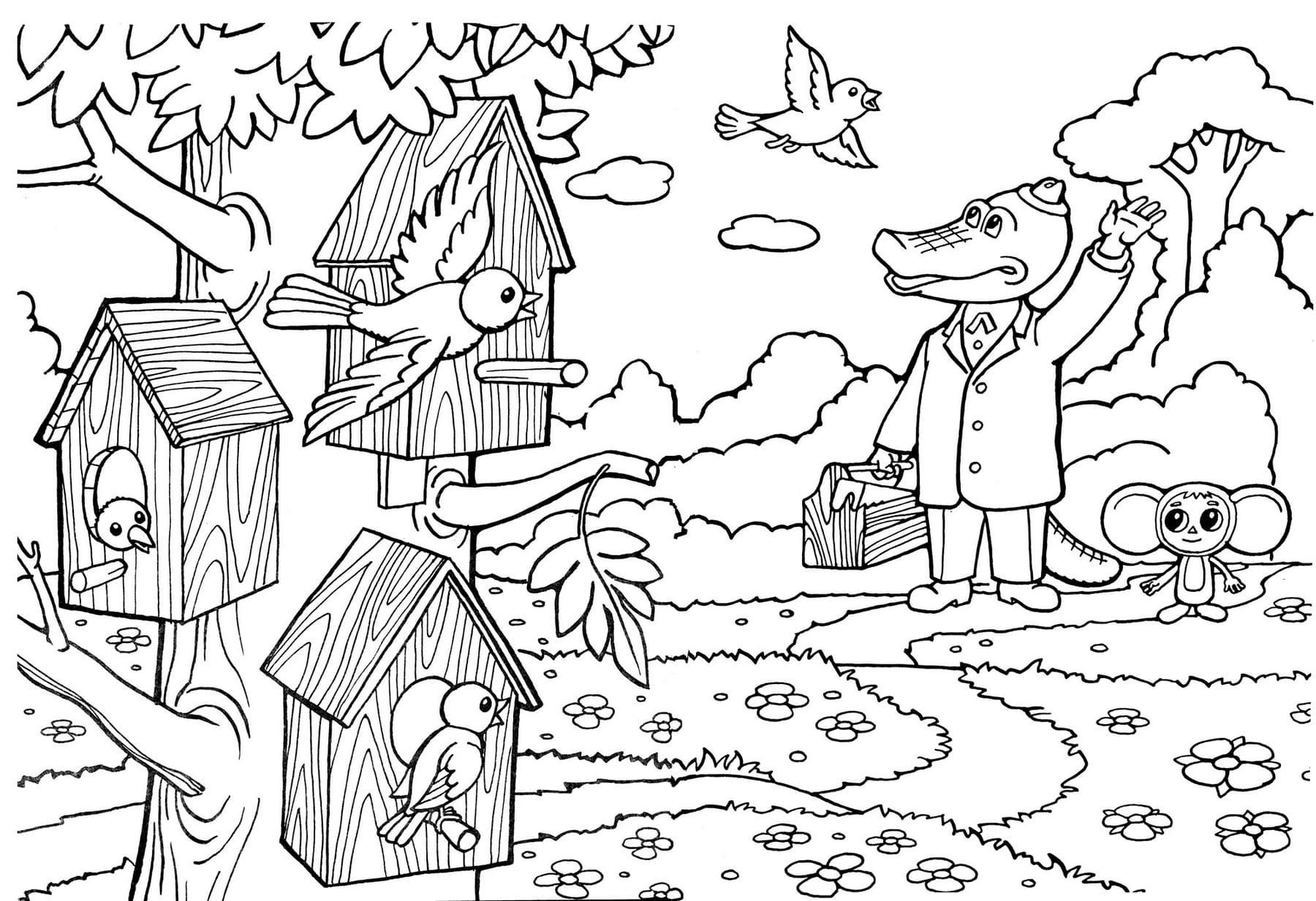 Раскраски Осень. 120 Раскрасок для детей | WONDER DAY