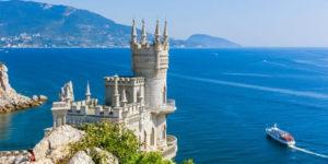 Раскраски Крым